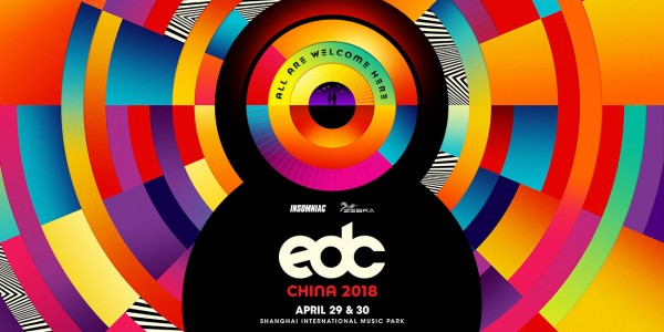 edc_china_2018_as_key_art_1300x650