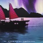 Ilan-Bluestone-Hong-Kong-Steeder_3000x3000
