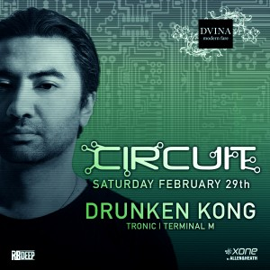 Drunken Kong on 02/29/20